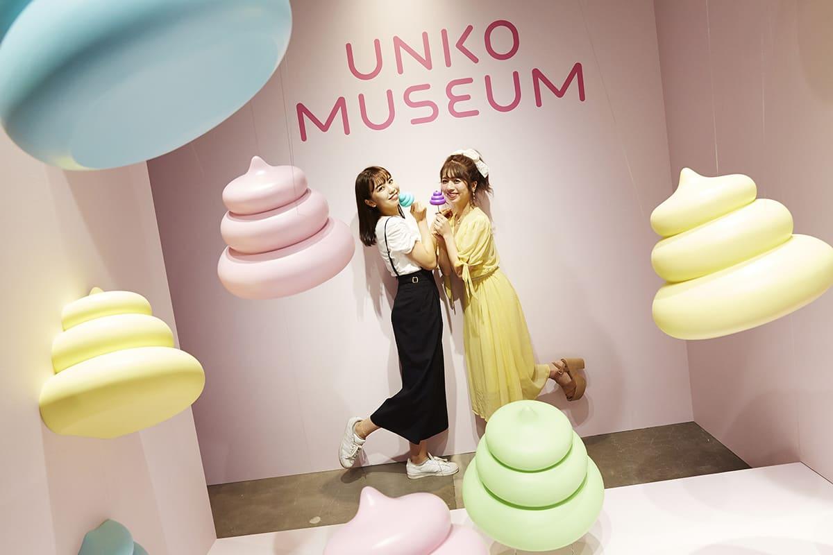 うんこミュージアム TOKYO