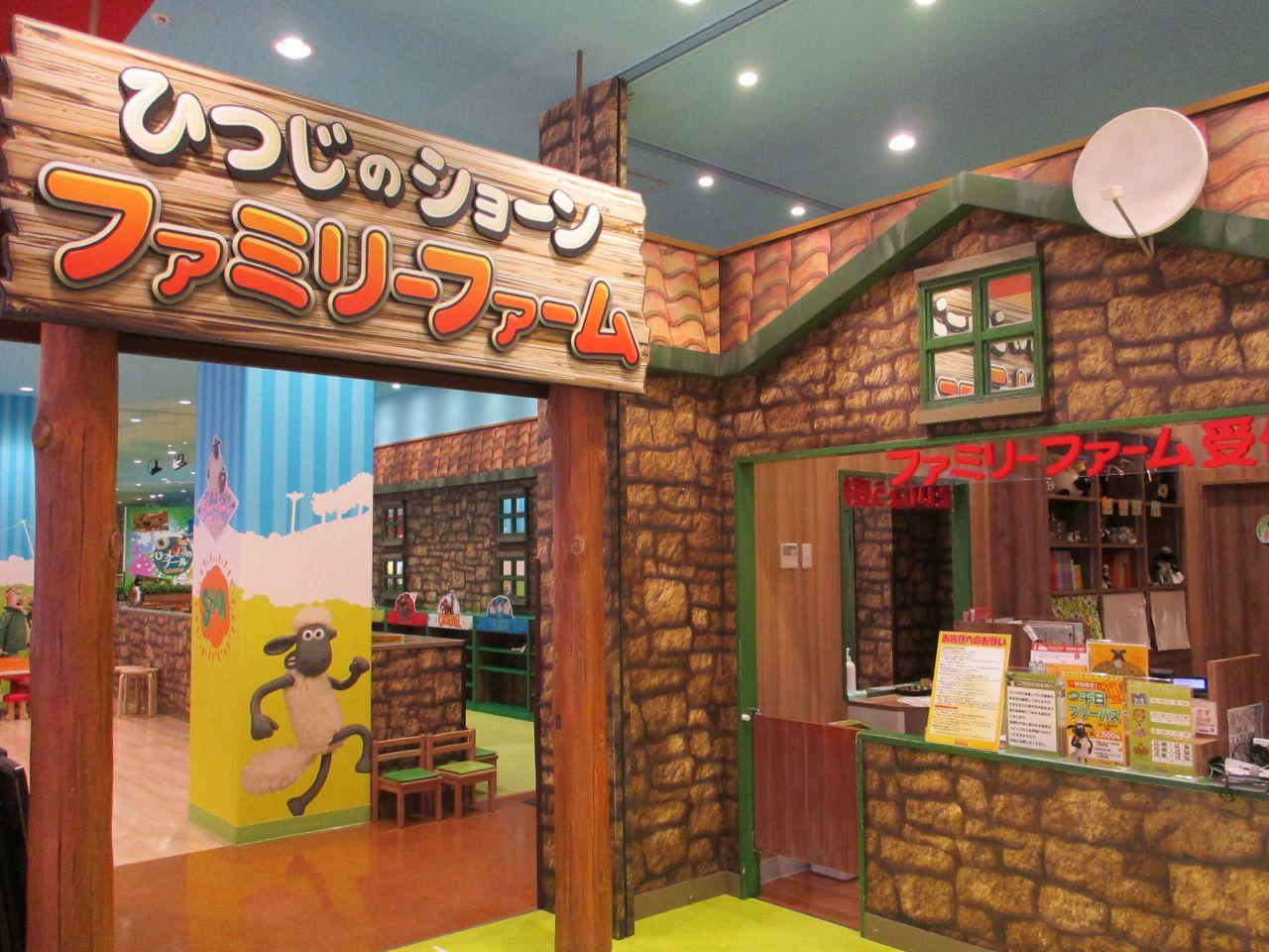 ひつじのショーン ファミリーファーム ららぽーとEXPOCITY店