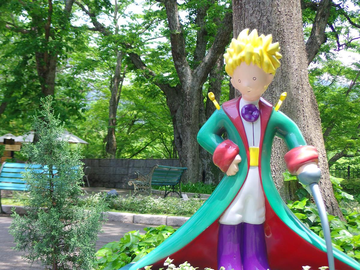 星の王子さまミュージアム 箱根サン=テグジュペリ